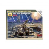 ** % SALE % ** 1:72 Russian 85mm Anti Aircraft Gun ZVEZDA...