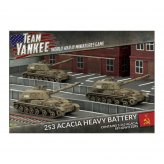 ACACIA Heacy SP Howitzer Battery (3)