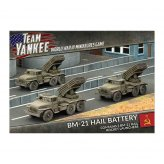BM-21 Hail Rocket Launcher (3)