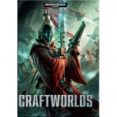 Codex Eldar Craftworlds (Softcover) (DE)
