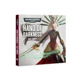 Hand of Darkness (Audiobook) (EN)