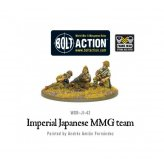 Imperial Japanese MMG Team [3]
